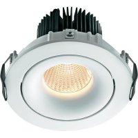 Vestavná LED světlo Sygonix Rea 17333D, 7 W, bílá/hliník