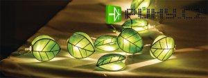 Řetěz vánoční 10 LED 1.5m lístky HQLEDSLLEAF