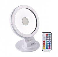 LED reflektor RGB, 10W, dálkový ovladač, bílo-stříbrný WM-10W-RGB SOLIGHT