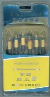 3xCinch-3xCinch Hi-Fi 2m, kabel 6mm, DOPRODEJ