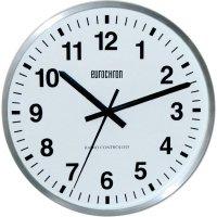 Analogové nástěnné DCF hodiny Eurochron EFWU 2002, 50 cm, hliník/ sklo