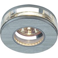 Nástěnné a stropní svítidlo Crystal IV 114923, GU5.3, 35 W, chrom/ocel/sklo