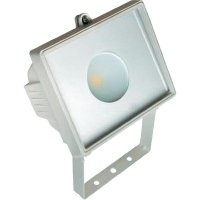 Venkovní LED reflektor Megaman® MEGATRONR MT69104