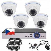 4CH 4MPx AHD kamerový set CCTV - DVR s LAN a 4x venkovních vari dome AHD IR kamer, 2688×1520px/CH, CZ menu,P2P, HDMI
