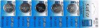 Lithiový článek 3V CR2032 průměr20,tloušťka 3,2mm