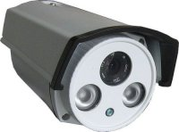 Kamera HDIS 800TVL YC-9025W3, objektiv 8mm DOPRODEJ