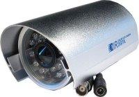 Kamera HDIS 800TVL YC-886W3, objektiv 8mm