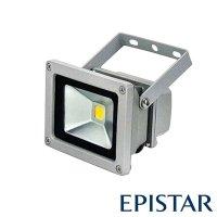 LED reflektor venkovní 10W/800lm EPISTAR, MCOB, AC 230V, šedý