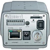 Barevná monitorovací kamera Sygonix, 43176S, LAN, 1600 x 1200 px
