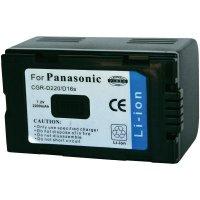 Akumulátor pro videokameru PANASONIC CGR-D220