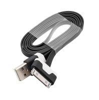 Kabel pro iPhone 3G/3GS/4/4S/4G/iPad 1/iPad 2/iPad 3/iPod, černý, plochý 1m