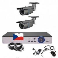 4CH 1080p AHD kamerový set CCTV - DVR s LAN a 2x bullet AHD IR kamer,2,8-12mm, vč. příslušenství, s kabeláží, 1920x1080px/CH, CZ menu,P2P, HDMI, 2MPx