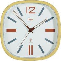 Analogové nástěnné DCF hodiny,22.5 cm, světle hnědá
