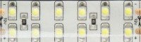LED pásek 14mm,bílý,IP65, 5xzbytek (51xmodul, 127,5cm celkově)