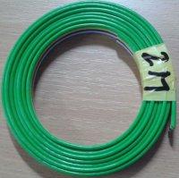 Kabel plochý PNLY 4x0,75mm2, balení 2m