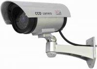 Atrapa kamery IR CCD, venkovní, stříbrná