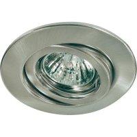 Vestavné svítidlo Paulmann Quality Line 98968, 12 V, 50 W, GU5.3, železo