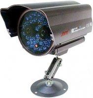 Kamera CCD 650/600TVL JK-995, dva objektivy 3,6mm. Použitá, funkční.