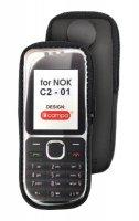 Pouzdro pro Nokia C2-01, Campa