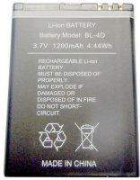Baterie TINKO BL-4D 3,7V/1200mAh do telefonů Nokia DOPRODEJ