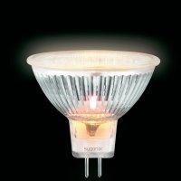 Halogenová žárovka Sygonix, 12 V, 50 W, GU5.3, Ø 50 mm, stmívatelná, teplá bílá
