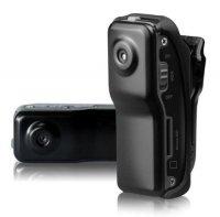 Kamera Action X-Cam 650m (1,3MPix)