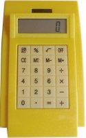 Kalkulačka HC-803 se solárním článkem