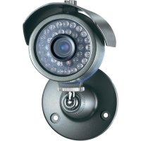 Venkovní kamera Sygonix 600 TVL, 8,5 mm Monalisa CCD, 12 VDC, 6 mm