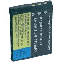 Akumulátor Conrad energy pro videokameru SONY DSC-T1, 3,6 V, 710 mAh