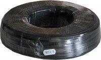 Stíněný kabel čtyřžilový - 4x, společné stínění, balení 100m