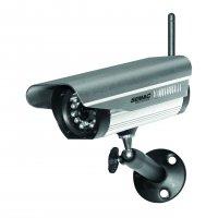 OPTEX 990554 IPCAM 554 venkovní kamera k IPCAM 552