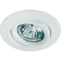 Vestavné svítidlo Paulmann Quality Line 98971, 12 V, 50 W, GU5.3, bílá