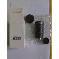 Objektiv - CS čočka asferický varifocal 6.0-60 mm s manuální clonou pro CCTV s CS závitem