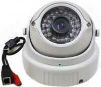 IP kamera JW-133H CMOS 1.3 megapixel, objektiv 2,8-12mm, DOPRODEJ