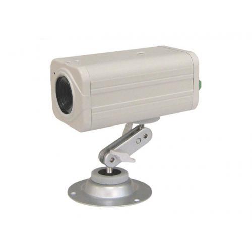 GSM/GPRS mobilní kamera