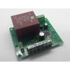 Bezdrátový GSM terminál - Homelux HX-1106 (náhrada za DAVIDa od Jablo...